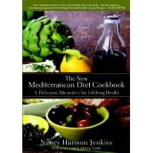 Cena de cocinero el libro E: Frijoles al horno griegos