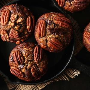 trufa-de-pecan-de-chocolate-con-banano-vegano-sin-gluten-ftw.jpg