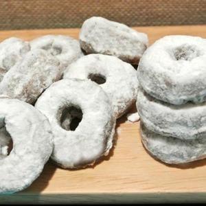 Mini Donuts En Polvo {Low Carb}